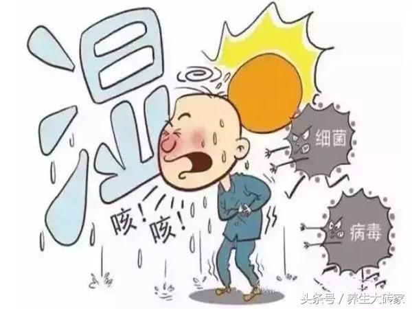 """3月雨水多、湿气重,做好""""三个一"""",排湿毒,少生病,更健康!"""