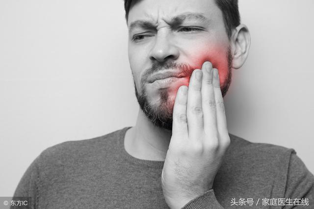 """牙齿痛得""""死去活来""""?学会4个方法,在家也可以治牙疼"""