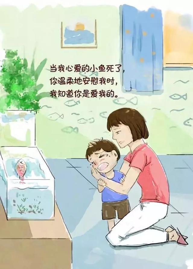 """当孩子说""""妈妈我怕""""时,你的第一反应很重要"""