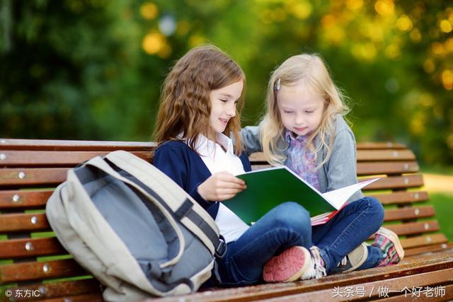 常跟孩子说这20句话,孩子情商、智商高于同龄人!将来必有出息!